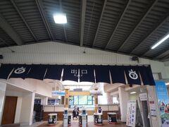 13:24踊り子9号 伊豆急下田駅到着。