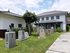 津山洋学資料館。  緊急事態宣言中だったからか、単に定休日だったからか忘れましたが、 施設は閉まっていました。