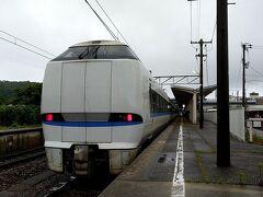 終点の和倉温泉駅には、定刻で到着。。