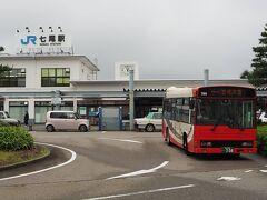 七尾駅まで戻ってきました。本来ならココから、JR特急で金沢まで折り返す予定でしたが、悪天候の影響で、急遽 特急は運休に。。