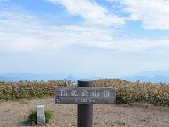 仙ノ倉着いたー!   いちお、200名山との事。