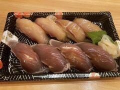 島寿司。ネタが漬けなのよね。 島内のスーパーで、約1000円で販売されています。
