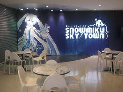 マニアの方々に人気の雪ミクさんのお店も…。