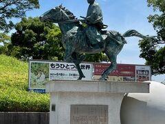 徳川吉宗公之像