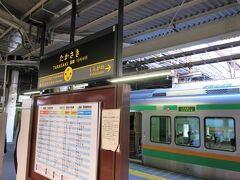 8:16 高崎駅に着きました。(横浜駅から2時間23分) 寒~い! ただ今の気温は2.8℃(横浜4.7℃)です。