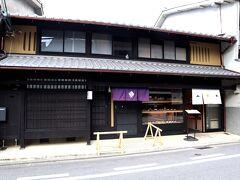 二条城から、ゆっくり歩いて15分弱かしら。 この頃、マリトッツオに超ハマっていた旦那様の希望で、本日の♪ 人気のベーカリーカフェ、パンとエスプレッソと、、、の新店、本日の。 町家をリノベーションした、京都っぽい外観ですねー。 紫色の暖簾も、京都っぽいですね。