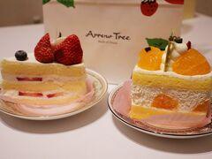 通りがかりで、なぜかケーキが食べたくなって。 これだけ食べたのにまたケーキ!!ってツッコミは無しで(笑) 神戸の人気ショップ「Arrow Tree」のフルーツたっぷりのケーキを買って帰りました… そして、もちろんお家に帰って…食べたわよ(笑) 美味しかった~☆  ◆あまおうショート(740円) ◆清見オレンジショート(800円)