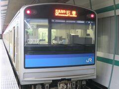 あおば通駅からJR仙石線に乗っていきます.