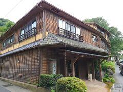 宿はここです 歴史を感じる佇まい  貸し切り風呂付きプラン一泊二食 一人¥13000程 箱根でこの値段ならま~かな