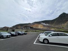 その後大涌谷へ  駐車場¥530 昔は無料だったのに・・・