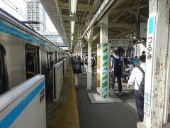 川崎駅からは京浜東北線に乗って、1駅の鶴見駅へ。