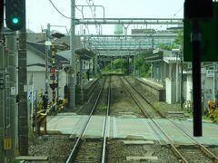 鶴見小野駅。 前回来たときには、この踏切で緊急停車した。