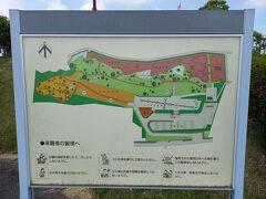 先ずは鼻菖蒲の郷公園です。登米市南方町の真ん中寄り、小高い丘の上にあります。東北自動車道・築館ICより車で約20分位です。