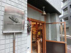 小伝馬町駅近くまでやって来ました。 地元で有名なパン屋さんで、パンを買って帰ろう。 ビーバーブレッド。 入り口に、ビーバーのかわいい絵。