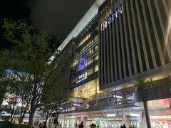 博多駅に到着!  福岡出張の際は天神周辺に行くことが多いので、博多駅周辺に宿泊するのは久しぶりです♪