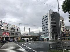 九州小倉から各駅停車こだまで 大阪のマイベース、西成の新今宮に到着 シンボリックの通天閣がいい 見える環状線ガード外こちら側が西成区、通天閣側が浪速区 大阪は24区あり、22区は回りました