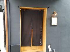 最後に気になっていたカフェ。イルマン堂カフェ。 小伝馬町駅からすぐです。