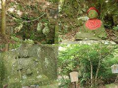 女坂にある七不思議。 左上 弘法の水   右上 子育て地蔵 左下 爪切り地蔵  右下 逆さ菩提樹