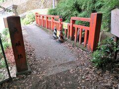 大山寺の右奥から登山道へ。すぐあるのが七不思議の無明橋。ここは無言で渡りましょう。
