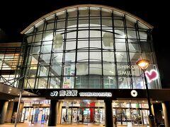 やったー! 高松駅についたよー!!  鹿児島中央駅に着いた時と同じく、思わず顔がにやけてしまう。 大好きな高松に来られてうれしいー!