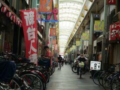 萩之茶屋本通商店街 ここが一番カメラを持って歩いては、あまりよろしくない 商店街かも