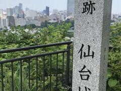 食後に仙台城址から市内を一望します。 晴れていてよかった!!
