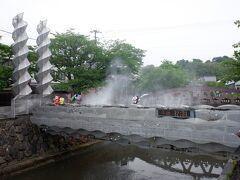 湊川カラクリ時計 「虹の橋」