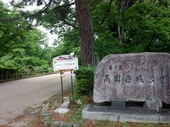 高岡古城公園