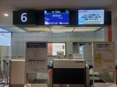6月18日(1日目)。 新千歳空港からAIRDO利用で仙台空港まで行きました。空港から電車(660円)で仙台駅に行き、その後宮交仙台高速バス(1,300円)を利用して福島駅まで行きました。