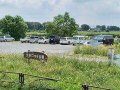 次は大手口つり公園です。上沼小学校の北の方で、ほぼ国道342号線沿いにあります。へらぶな釣りの名所として有名です。