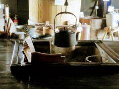 旧吉野家住宅 江戸時代に新町村を開拓して代々名主を務めた吉野家の旧宅。 ってことは先ほどの新町御嶽神社の方ね。
