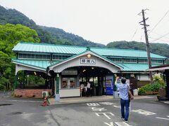 叡山電鉄八瀬駅。レトロでかわいい駅舎。
