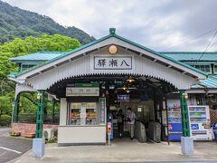 帰りは八瀬駅から叡山電鉄で。