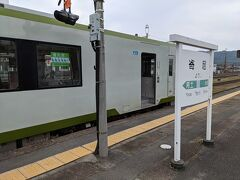 上長瀞駅から普通列車で寄居駅まで戻り、JRの八高線に乗り換え、これからSLみなかみ号に乗るため沼田駅を目指します。