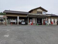普通列車に乗り換えて上長瀞駅に11時17分に到着しました。
