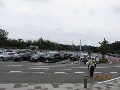 三嶋スカイウォークへ。正式名称 箱根西麓 三島大吊り橋、観光目的だけの珍しい吊り橋。  駐車場は、他県ナンバーの車で埋まってました。