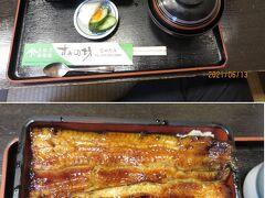 鰻重。フワッとやわらかで美味しく頂きましたが、富田町店は6月20日を以って閉店なのだそうです。本町店と三島大社前店は引き続き営業するそうですが、これもコロナの影響か。