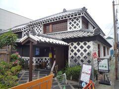 「平野屋」さんで昼食。