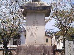 黒田長政公の墓碑