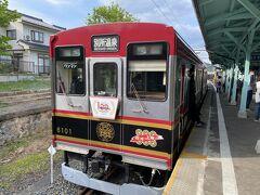 上田から30分弱で別所温泉駅に着きました。