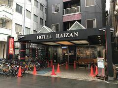 ホテル来山北館へ 界隈一番の老舗安宿はここ もう三十数年はやってると思う