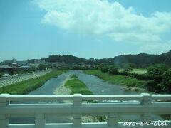 広瀬川を渡って、