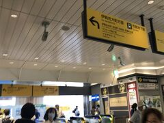 JR関内駅から出発! 北口が馬車道には近いです。