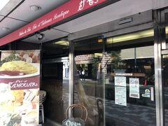 紅茶のお店 サモワールに入ろうと思いましたが 入口からタバコのにおいがひどくて 入れませんでした。