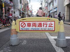 続いて、萩中通り商店街もあります