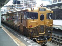 吉塚駅のホームで或る列車を目撃