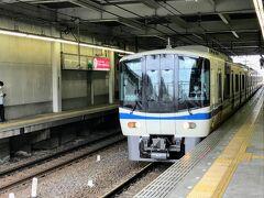 5月24日(月)<19日目>  運転免許証の更新のため、泉北高速鉄道に乗って光明池運転免許試験場へ