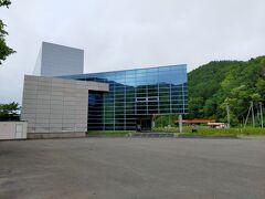 ホテルも休業中  近くにもう一軒大きなホテルがある。