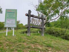 丁未風致公園も休業中  綺麗な芝のキャンプ場があり、作業員が、植栽の整備と除草を行っていた。