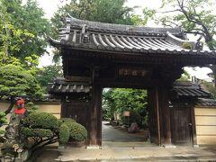 立派な門構えの無量寺も訪れてみました。